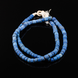 Blue Faceted Glass Beads